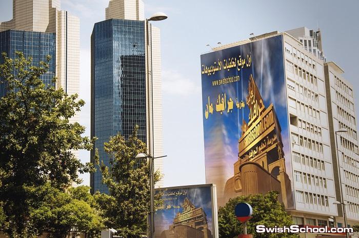 موك اب عرض التصاميم والاعلانات على لافتات خارجيه mockup psd - موك اب لافتات في المناطق العامه - 3