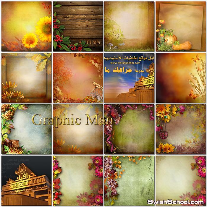 خلفيات فوتوشوب بالوان الخريف الذهبي jpg - تحميل خلفيات خريفيه عاليه الجوده للتصميم