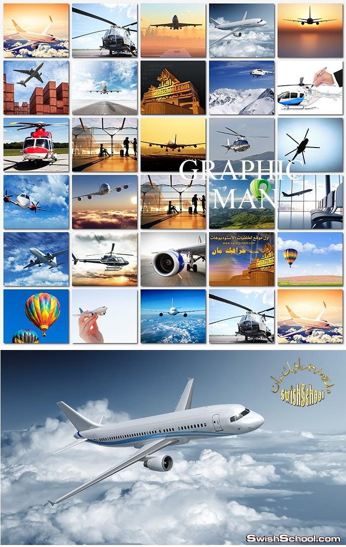 صور جرافيك طائرات عاليه الجوده للتصميم jpg