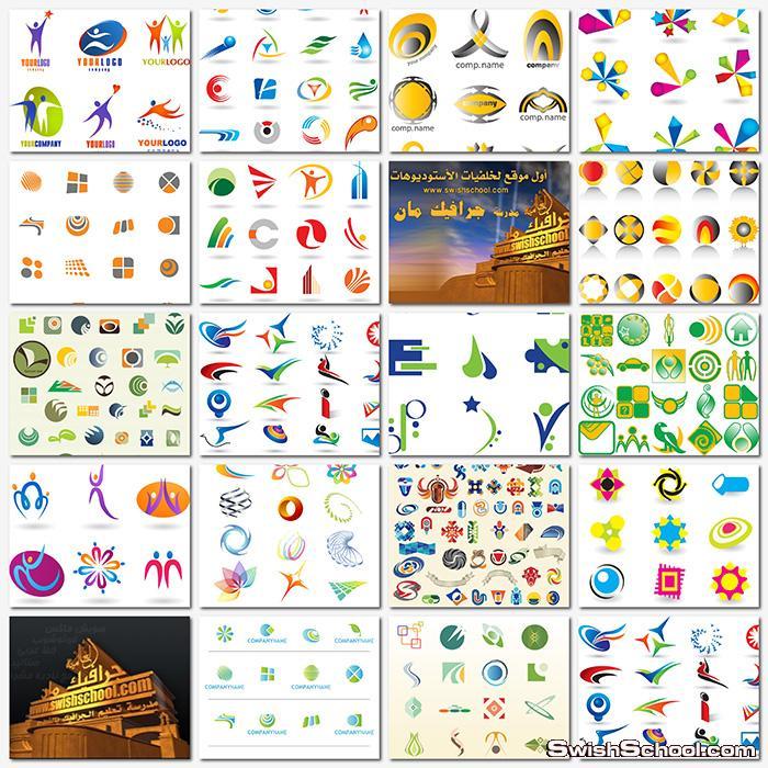 فيكتور جرافيك لوجهات وشعارات لبرنامج اليستريتور eps - الجزء الثاني