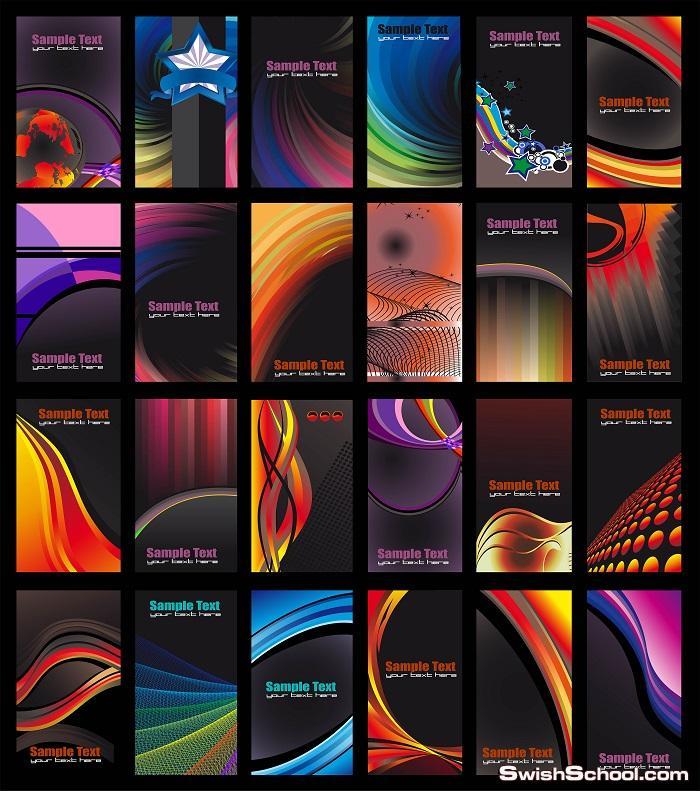 كولكشن كروت بيزنس eps - كروت رجال اعمال وخلفيات ابداعيه للتصميم - ملفات Vector لبرنامج اليستريتور
