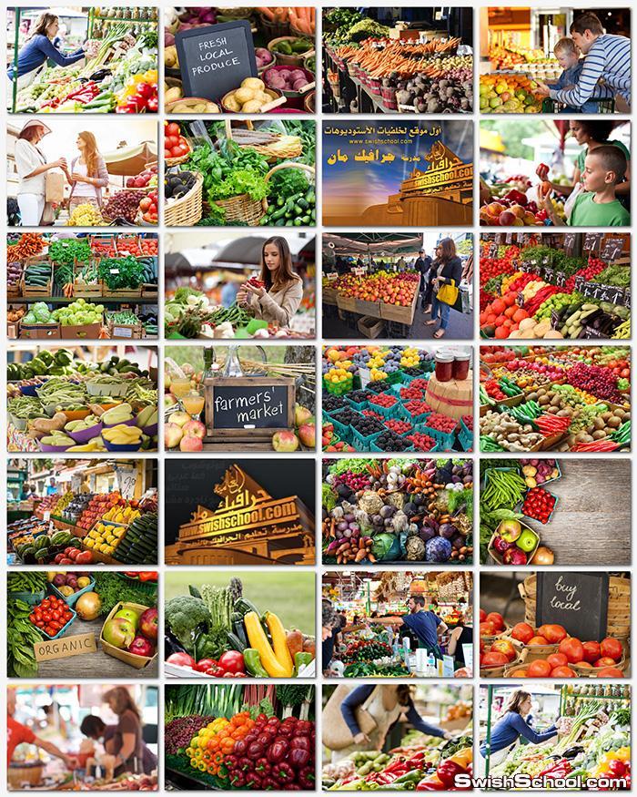 صور سوق الخضار عاليه الدقه لتصاميم الدعايه والاعلان jpg