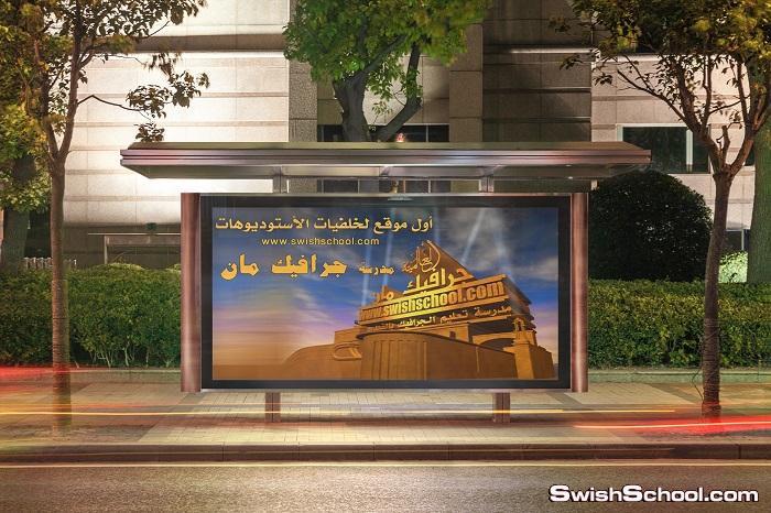 اقوى موضوع اعلانات بالموك اب على الانترنت psd poster mockups