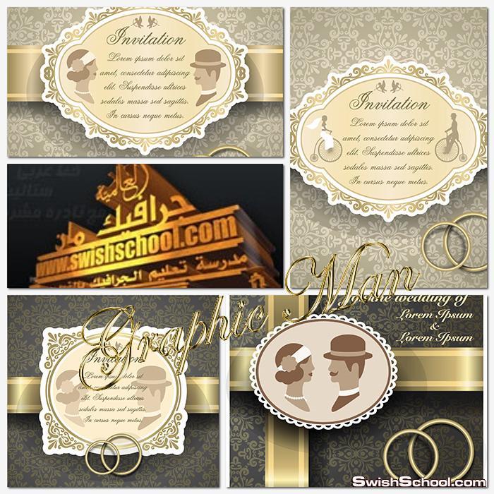 فيكتور كروت دعوات زفاف فخمه لتصاميم الافراح eps ,jpg
