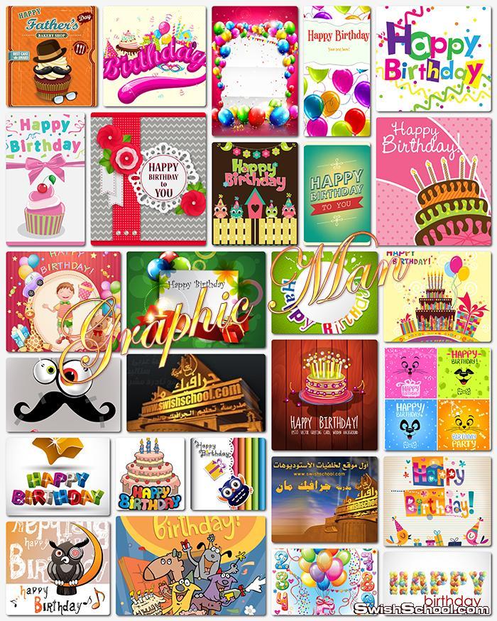 فيكتورتصاميم جرافيك كروت عيد ميلاد سعيد مع بالونات وزينه وتورته لتصاميم المناسبات السعيده eps ,jpg