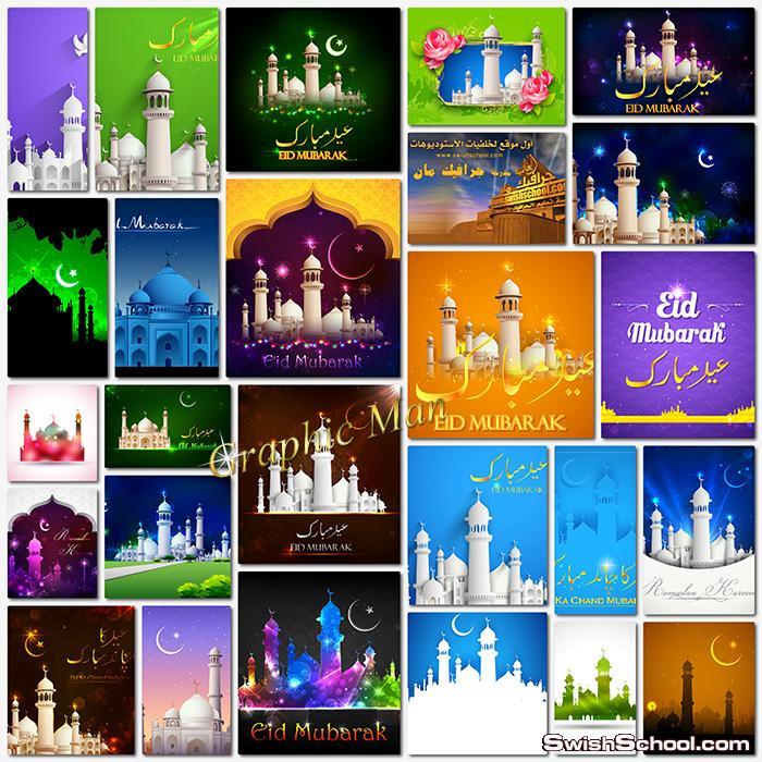 خلفيات جرافيك جوامع لتصاميم العيد والمناسبات الاسلاميه eps ,jpg - ملفات Vector لبرنامج اليستريتور