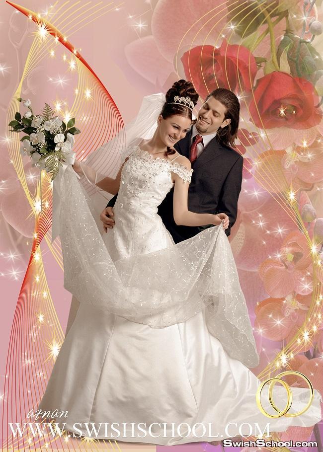 تحميل خلفيه زفاف ورديه لتصاميم الخطوبه والافراح psd - خلفيات استديوهات التصوير بي اس دي