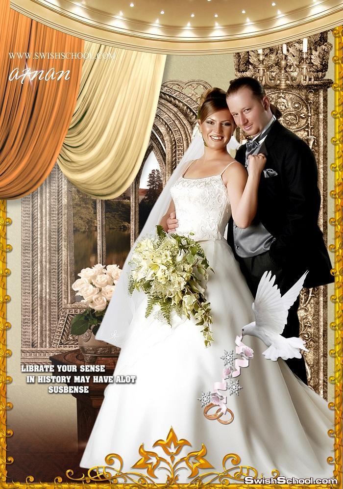 تحميل خلفيه زفاف ملكيه فاخره لاستديوهات التصوير psd - خلفيات افراح فخمه تصميم افنان