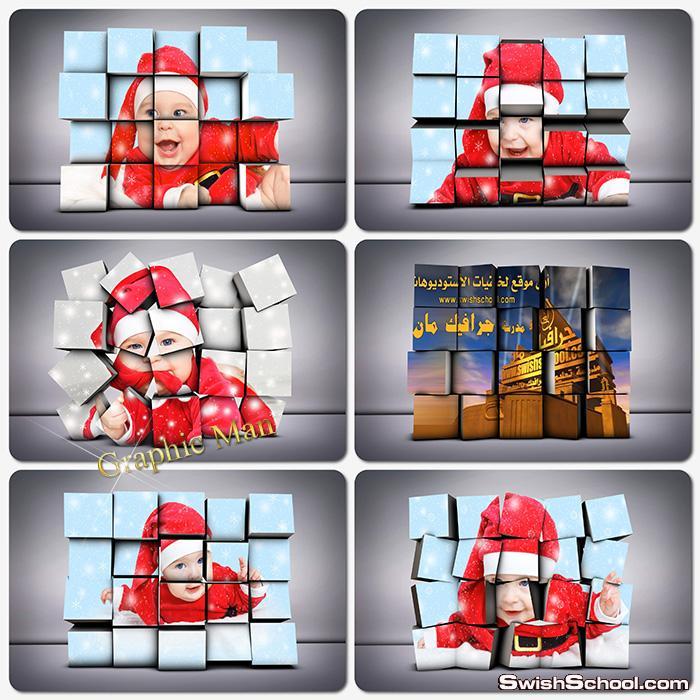 كولكشن موك اب تقطيع الصور مكعبات مجسمه 3D Mockup psd - الجزء الثاني