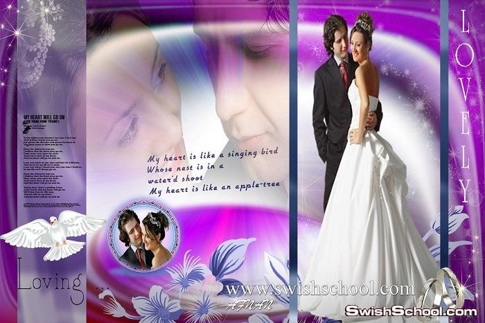 تحميل خلفيات زفاف باللون الموف الساحر psd - خلفيات عرايس تصميم افنان