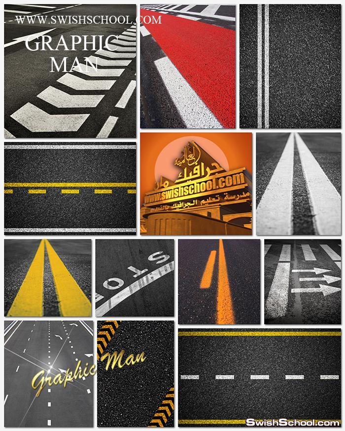 خلفيات علامات الطريق على الشارع والاسفلت عاليه الدقه لتصاميم الجرافيك والدمج الاحترافيه jpg