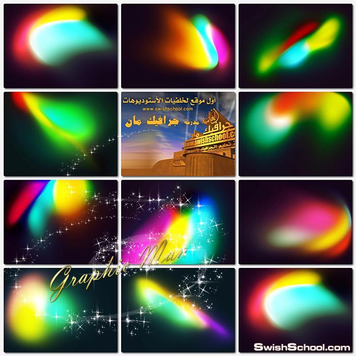 تكتشر اضواء مموهه عاليه الجوده لتصاميم الفوتوشوب jpg
