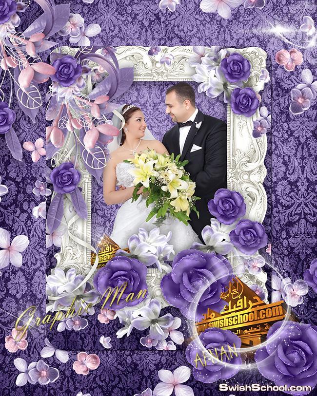 فريم صور فاخر باللون الموف الساحر psd - ايطار متعدد الليرات مع الورد الرومانسي