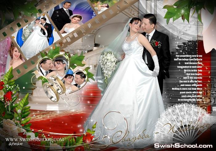 قالب زفاف فخم مع موك اب شريط سينما psd لتصاميم الافراح والزفاف تصميم افنان