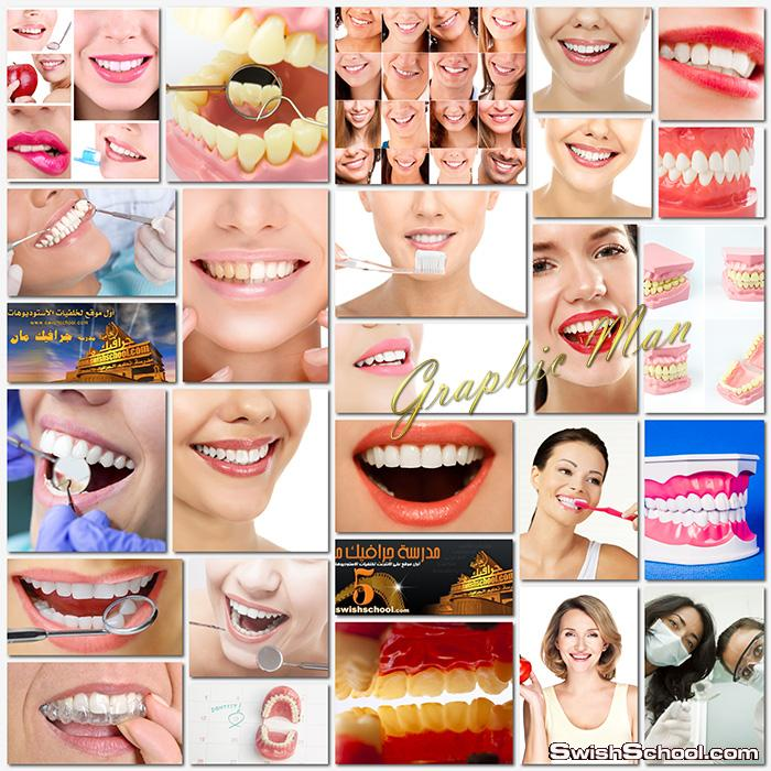 صور موديلز علاج الاسنان و اعلانات معجون الاسنان والعنايه بالفم - الجزء الثاني