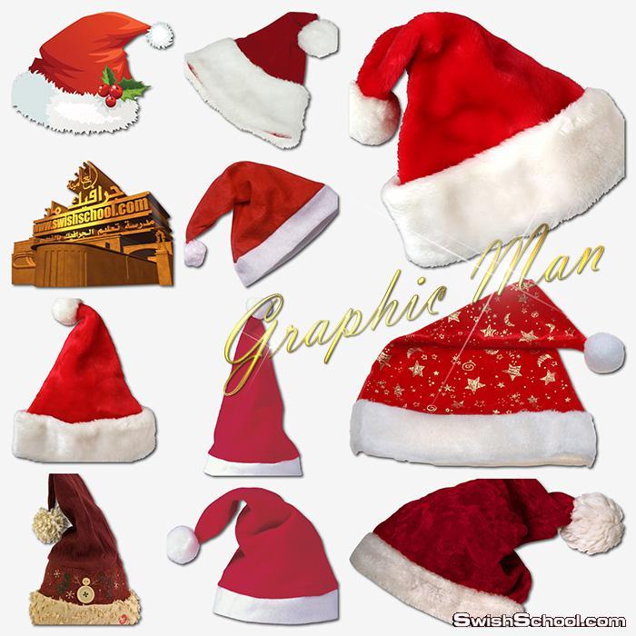صور مقصوصه قبعات كريسماس png - مرفقات فوتوشوب العام الجديد