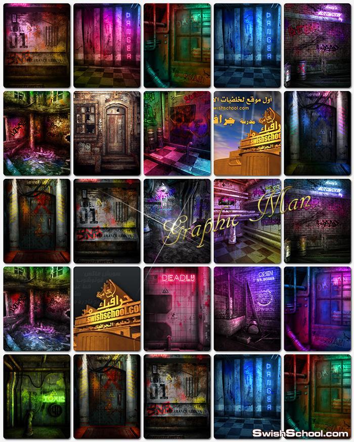 خلفيات جدران وحوائط ومسارح قديمه واكشن jpg - خلفيات عاليه الجوده لتصاميم الشباب واستديوهات التصوير