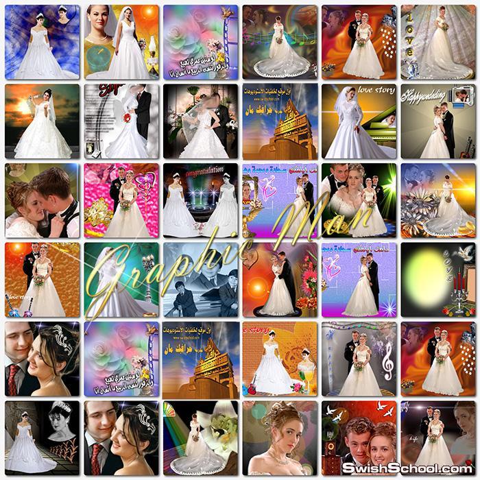 خلفيات زفاف جرافيك مفتوحه psd , خلفيات وصور لتصاميم الافراح لاستديوهات التصوير