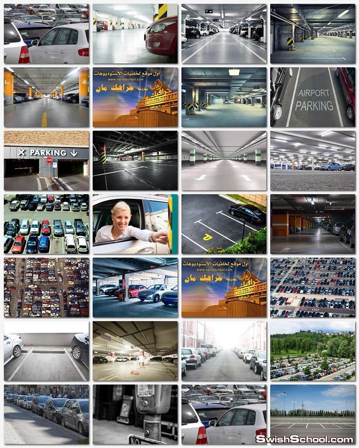 ستوك فوتو بارك سيارات - جراش عربيات - موقف سيارات عالي الدقه