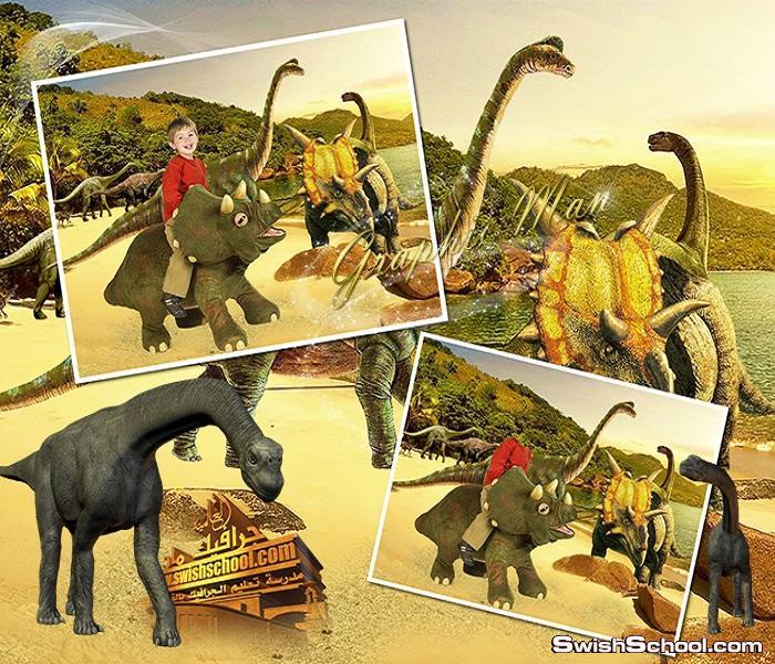 قالب طفل مع ديناصور عالي الجوده psd - قوالب تركيب وخدع لاستديوهات التصوير