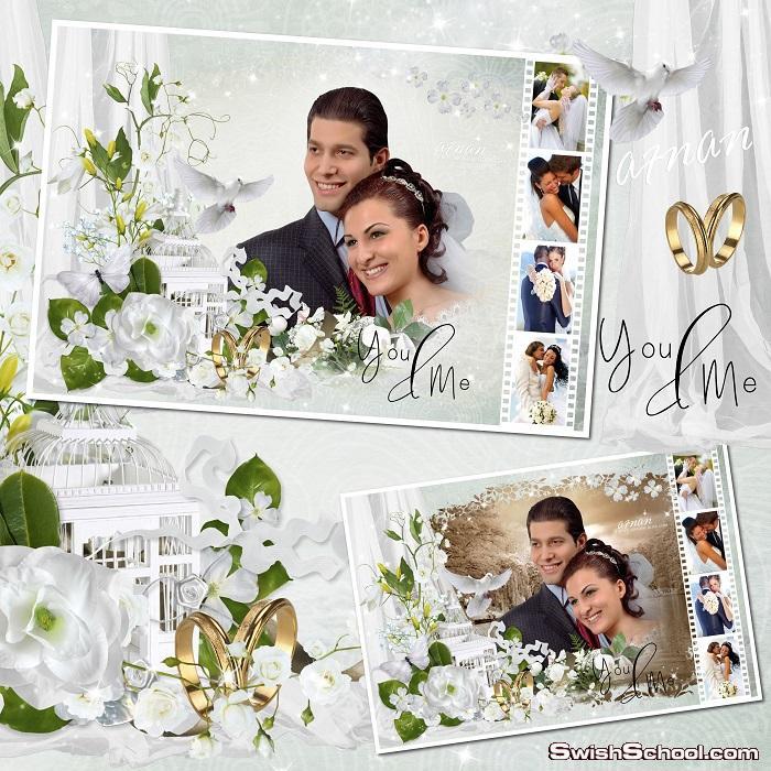 فريم زفاف مع شريط سينما فخم psd - فريمات متعدده الليرات لاستديوهات التصوير