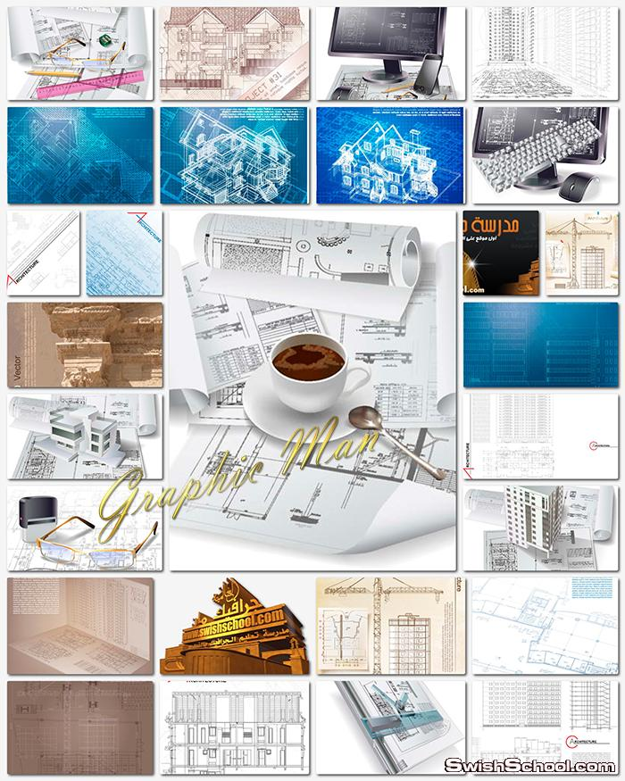 فيكتور وخلفيات مخطاطات ورسومات هندسيه eps ,jpg