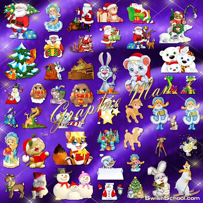 سكرابز شخصيات كارتونيه لتصاميم العام الجديد png - مرفقات فوتوشوب كريسماس