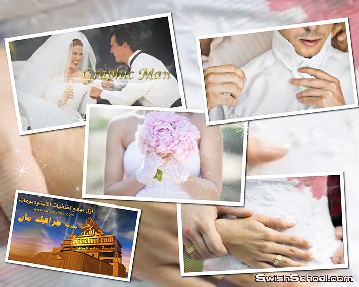 مشروع الزفاف - الحياه الورديه La Vie en Rose - Wedding