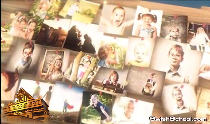 مشروع البوم ذكريات العائله للافتر افكت