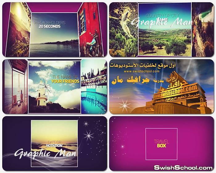 مشروع افتر افكت لفيديو وصور الرحلات والسياحه