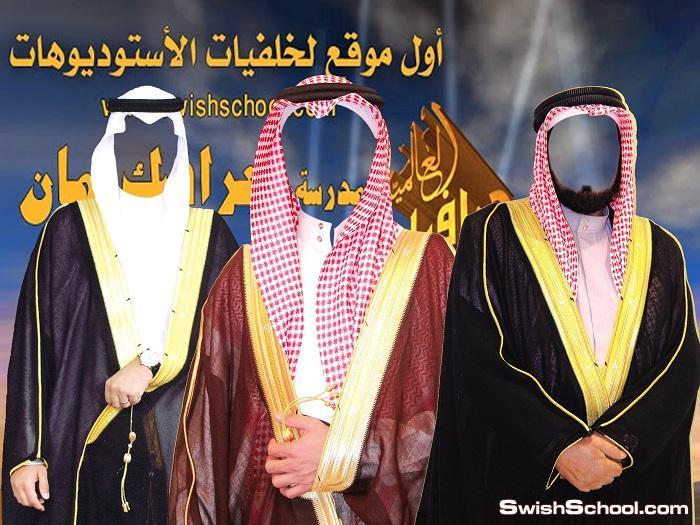 قوالب تركيب رجالي ملابس سعودي عاليه الجوده لاستديوهات التصوير psd