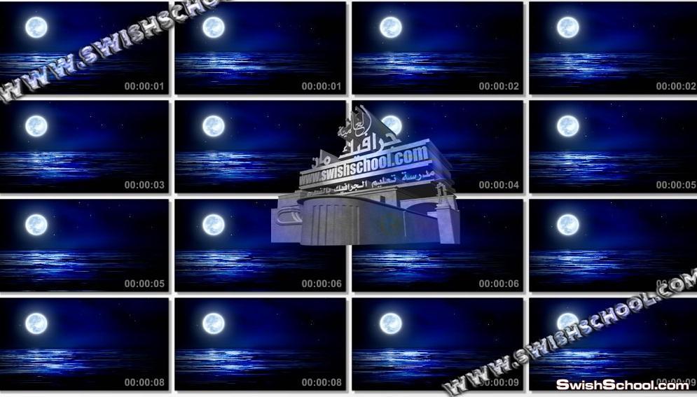 خلفيات استديو قالب فيديو قمر على البحر في الليل