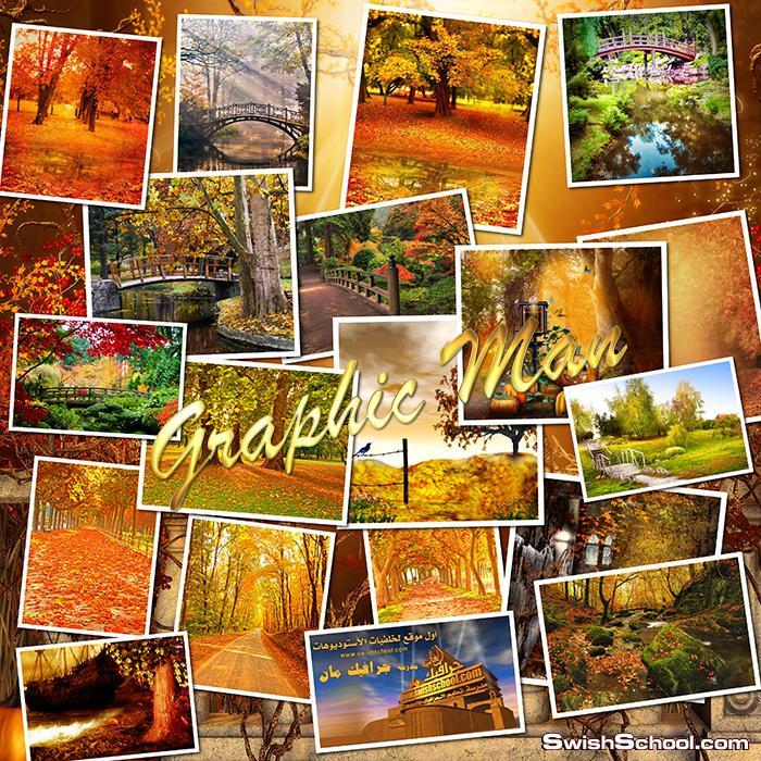 خلفيات شاعريه سحر الخريف الذهبي jpg - خلفيات عاليه الجوده من مدرسه جرافيك مان