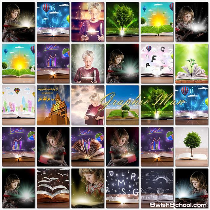 ستوك فوتو كتاب مفتوح jpg - خلفيات الكتاب المسحور عالي الجوده لتصاميم الجرافيك