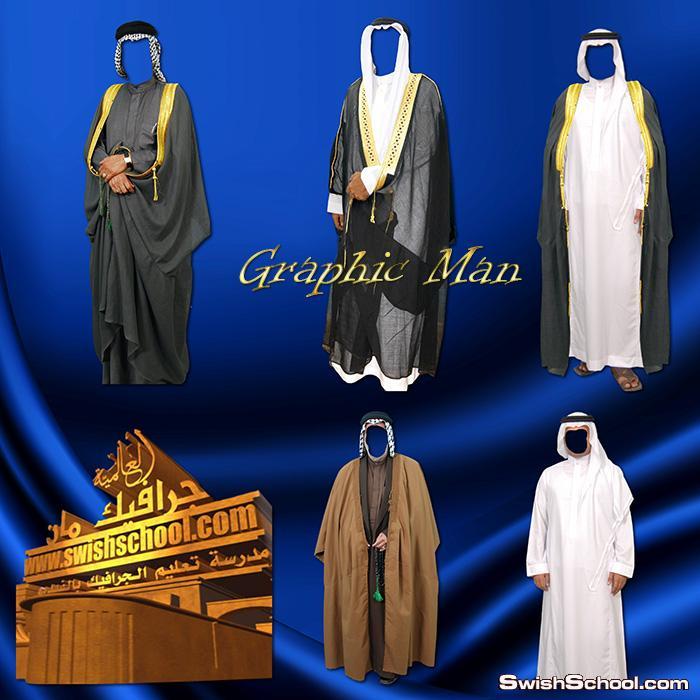 زي عربي رجالي كامل بصيغة png لتركيب الوجوه للاستديوهات