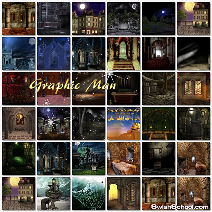 خلفيات الحجرات الخياليه المظلمه والبيوت المهجوره jpg - صور جرافيك ارض الظلام  ( الجزء الثاني )