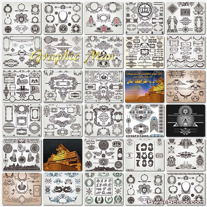 فيكتور جرافيك تصاميم وشعارات ملكيه لبرنامج اليستريتور eps