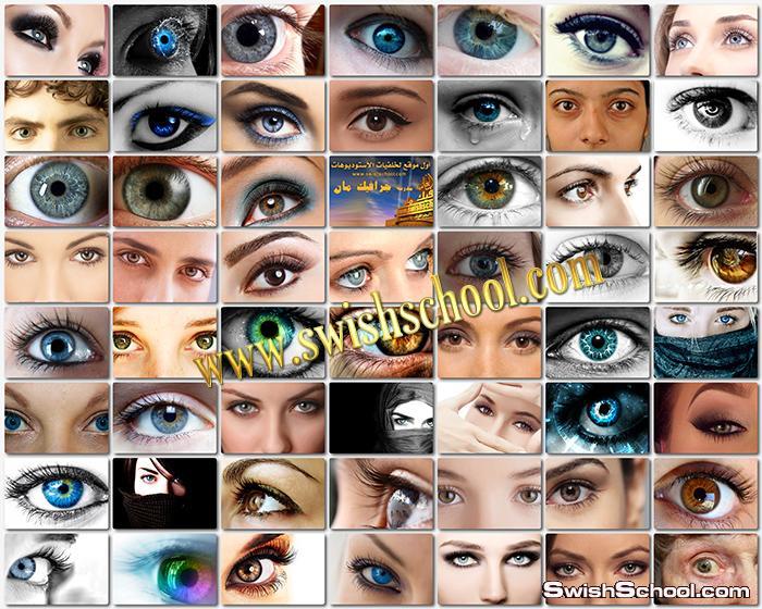 اجمل واروع صور العيون عاليه الجوده لتصاميم الفوتوشوب والتواقيع jpg
