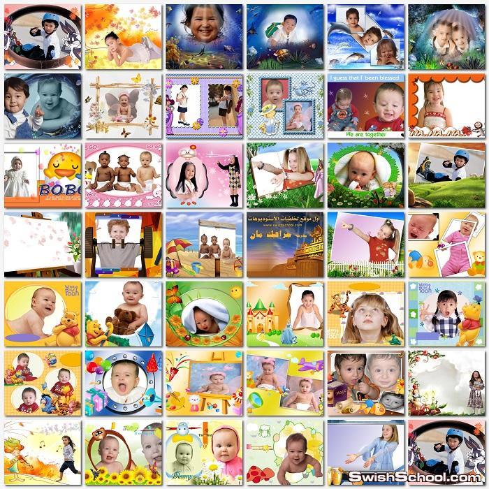 خلفيات أطفال منوعة psd متعددة الليرات