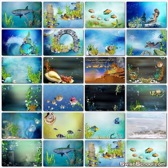 خلفيات البحر لتصاميم الاطفال في الاستديوهات - خلفيات فانتازيا jpg