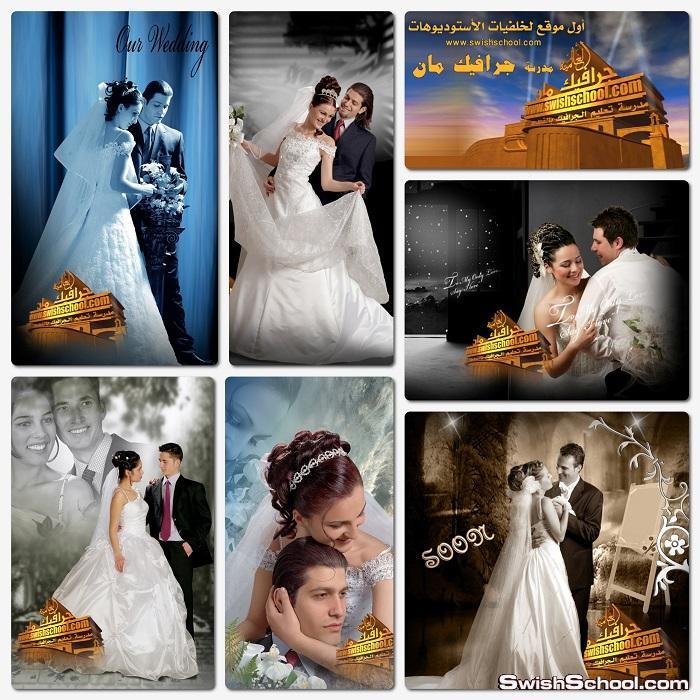 خلفيات استوديوهات مصريه مفاجأه السنه الجديده 2014 - الجزء السابع
