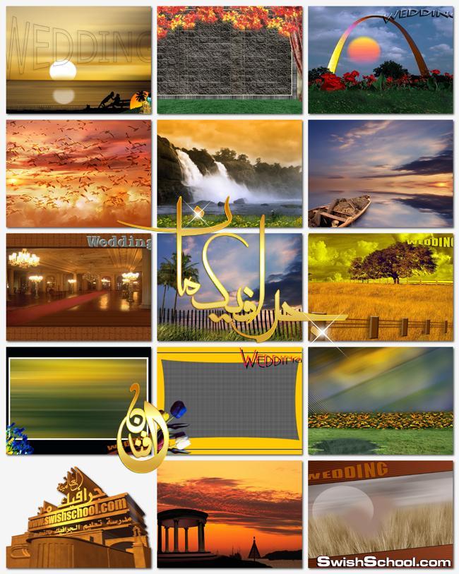 اروع واجمل بوسترات الطبيعه الذهبيه لتصاميم البومات الافراح والخطوبه jpg - خلفيات استديوهات