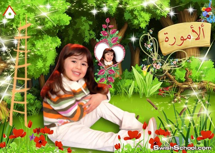 ملفات مفتوحه لمصورين لتصاميم الاطفال عاليه الجوده psd
