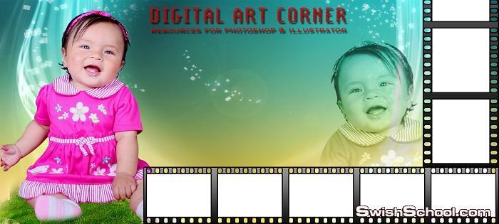 خلفيات جاهزة للطباعة على الاكواب psd - خلفيات اطفال للاستديوهات