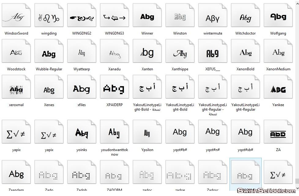 مجموعة خطوط عربية وانجليزية | اكثر من 2700 خط
