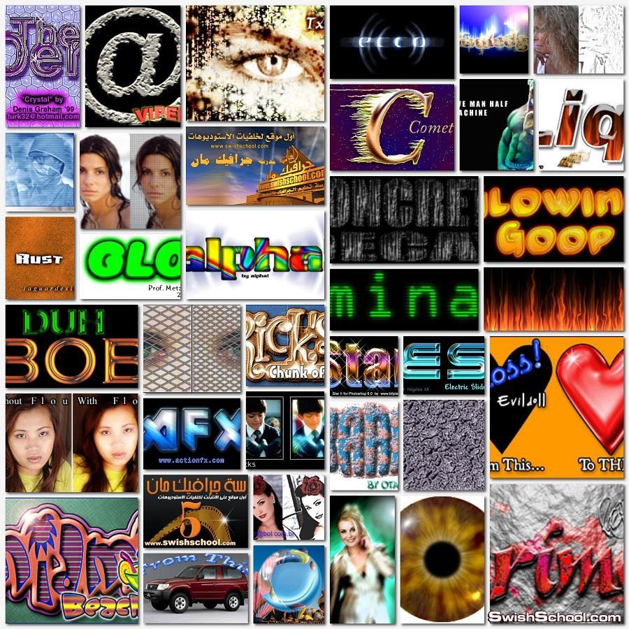 900 اكشن منوع للفوتوشوب - Actions 2014