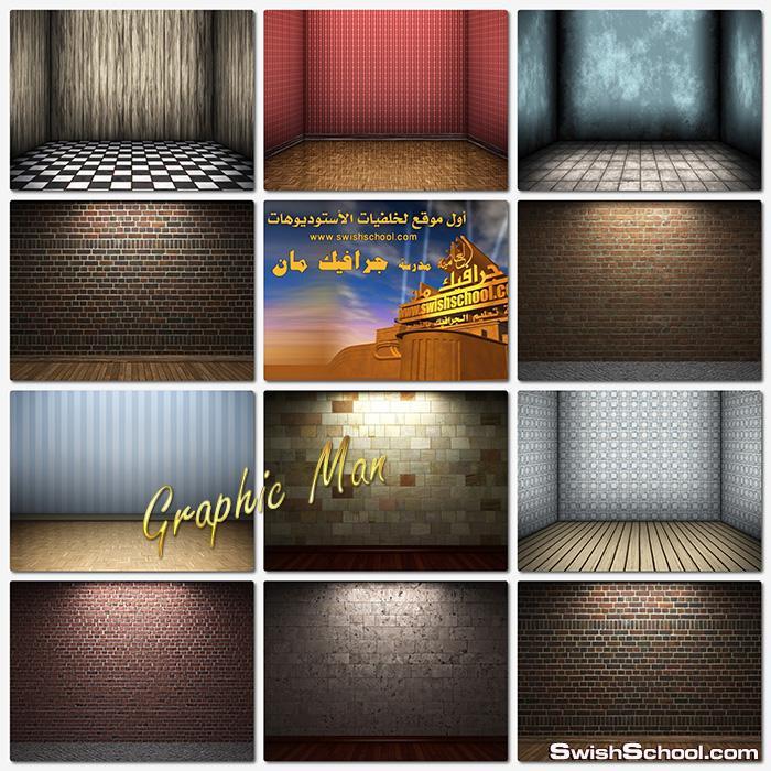 خلفيات جرافيك غرف جداريه فارغه عاليه الدقه للتصميم والدمج في الفوتوشوب jpg