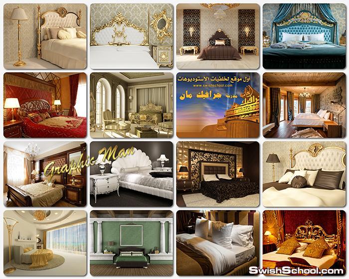 تحميل احدث واشيك غرف النوم الملكيه الفخمه لتصاميم الكاتولجات عاليه الجوده jpg