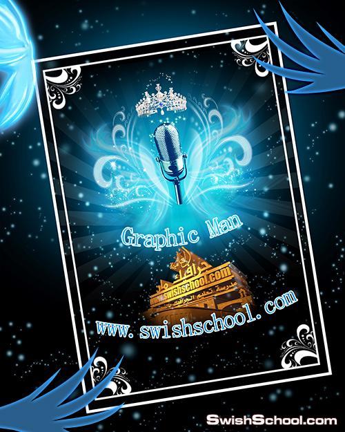 خلفيات رويال موسيقيه ملفات جاهزه للتصميم Royal music