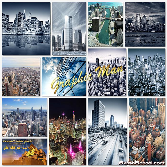 ستوك فوتو مدن مذدحمه عاليه الدقه لتصاميم الفوتوشوب jpg